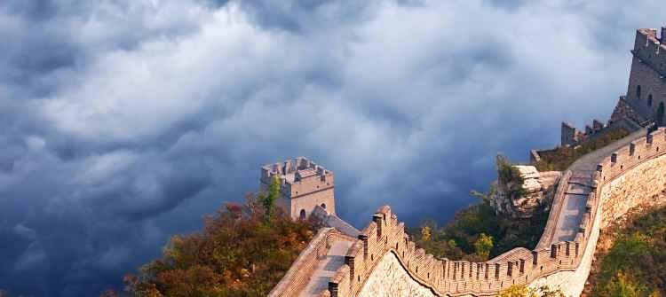 China limos
